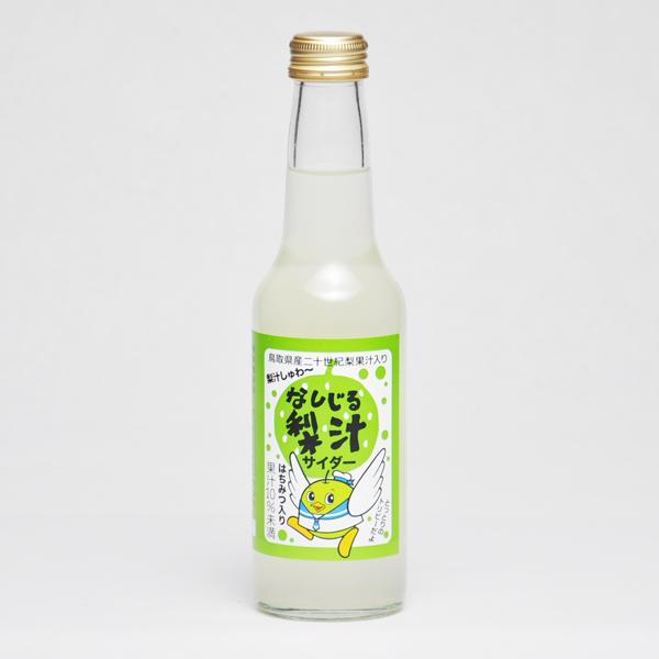 梨汁サイダーの画像